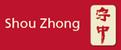 logo-shou-zhang